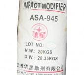 ASA高胶粉