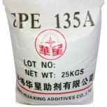 PVC抗冲改性剂